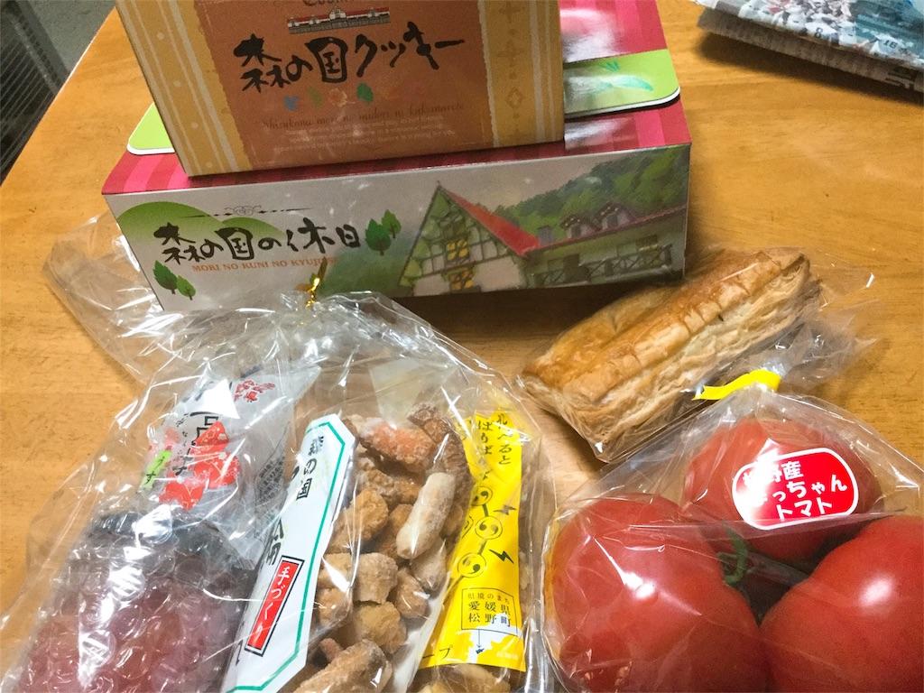 f:id:takemaru-yamasaki:20170403201241j:image