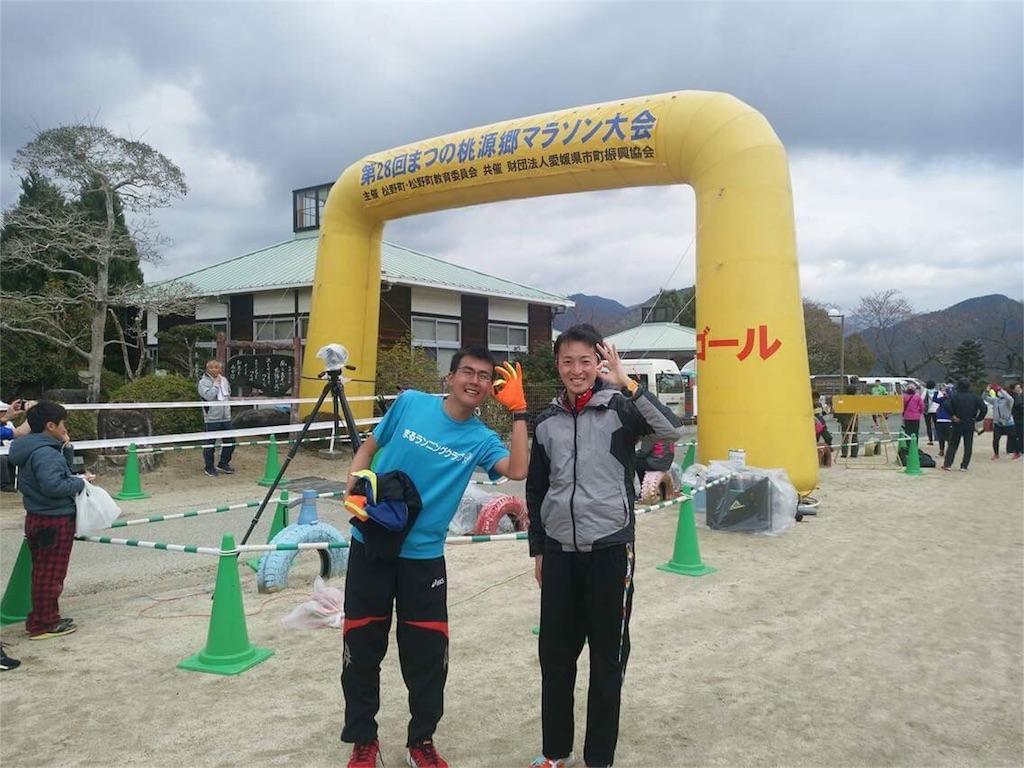 f:id:takemaru-yamasaki:20170403201311j:image