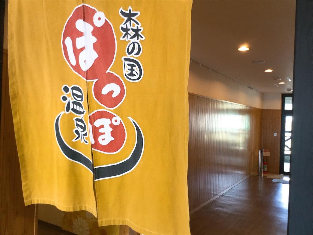 f:id:takemaru-yamasaki:20170403201345j:image