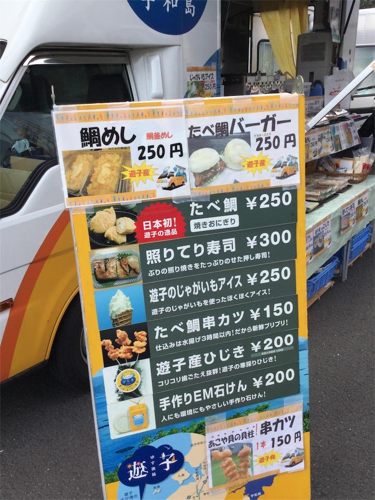 f:id:takemaru-yamasaki:20170403203907j:image