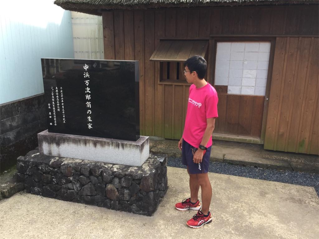 f:id:takemaru-yamasaki:20170417203950j:image