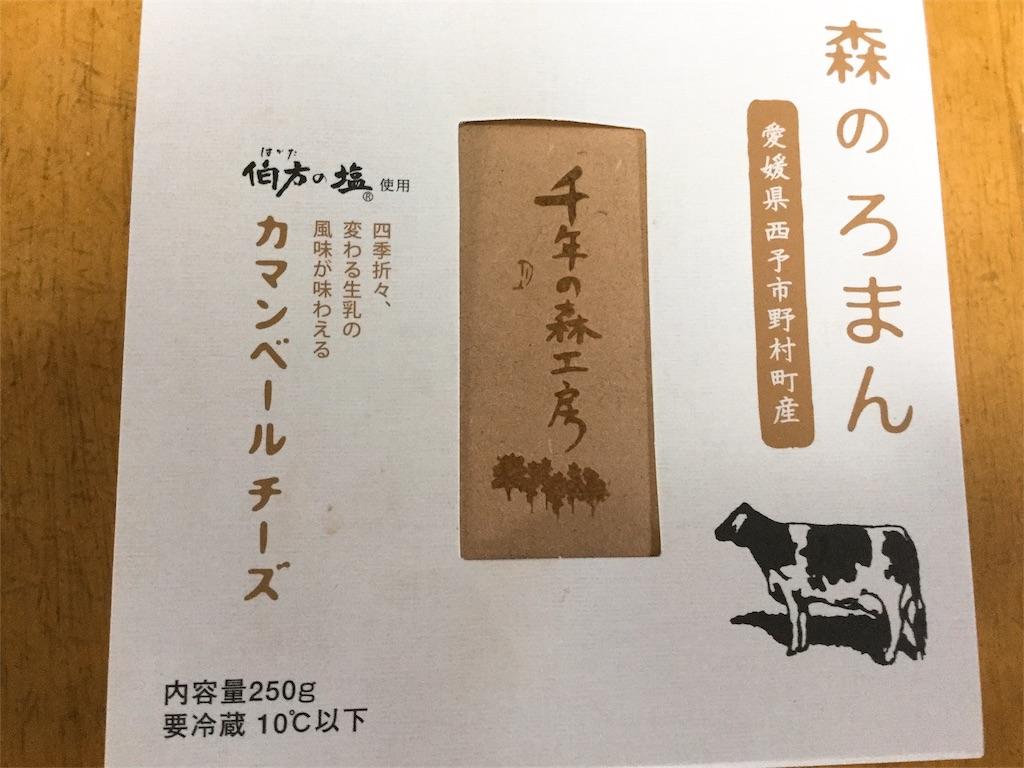 f:id:takemaru-yamasaki:20170504072509j:image