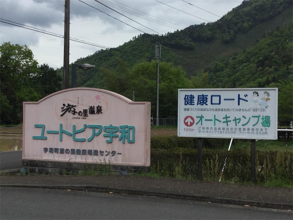 f:id:takemaru-yamasaki:20170504072545j:plain