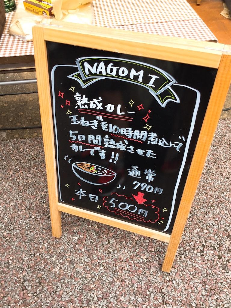 f:id:takemaru-yamasaki:20170504072623j:image