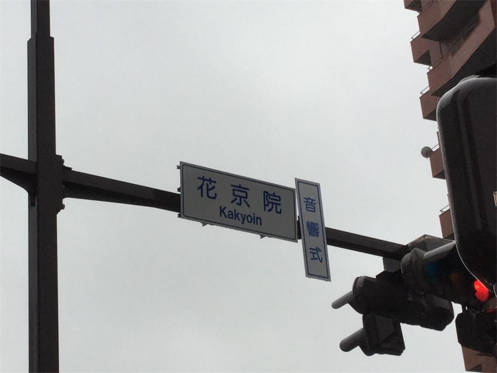 f:id:takemaru-yamasaki:20170516134252j:image
