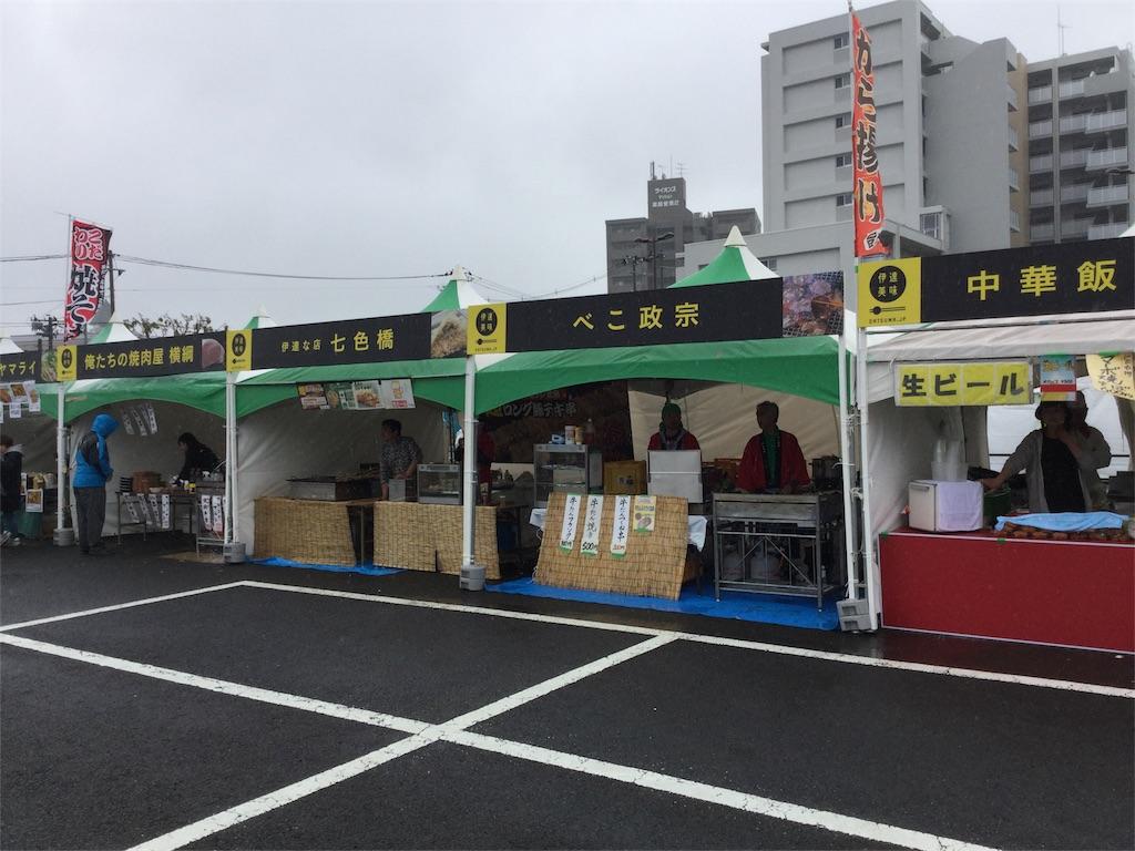 f:id:takemaru-yamasaki:20170516134400j:image