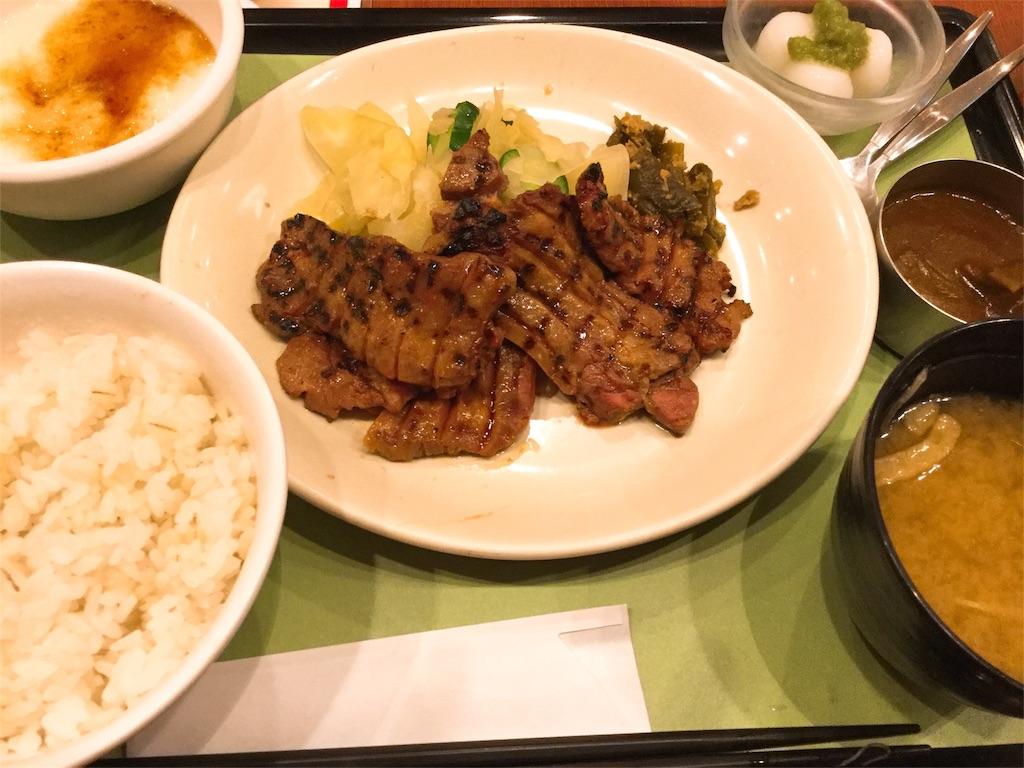 f:id:takemaru-yamasaki:20170516134655j:image