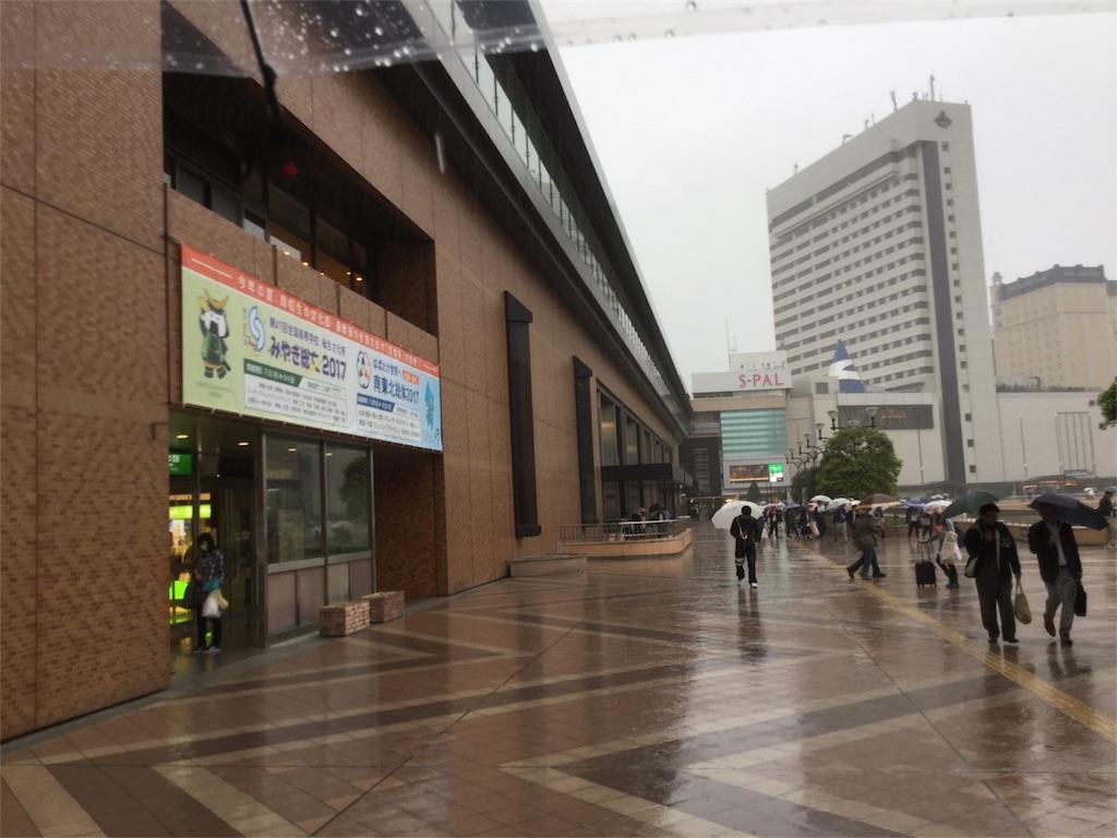 f:id:takemaru-yamasaki:20170517222802j:image
