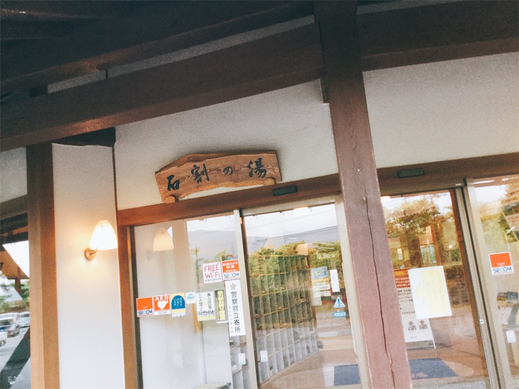 f:id:takemaru-yamasaki:20170531182210j:image