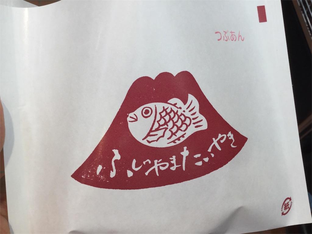 f:id:takemaru-yamasaki:20170531182558j:image