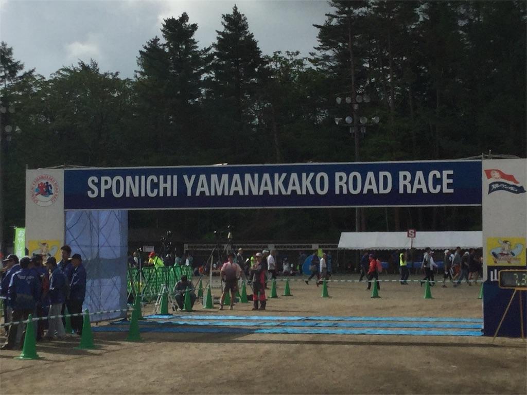 f:id:takemaru-yamasaki:20170531182622j:image