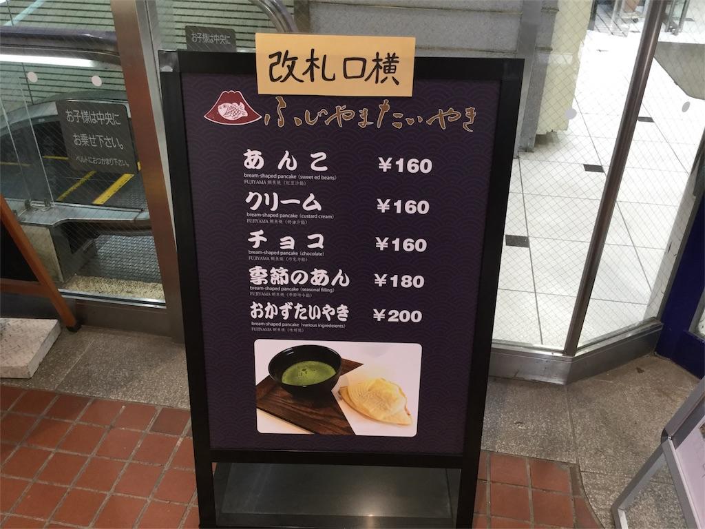 f:id:takemaru-yamasaki:20170531182640j:image