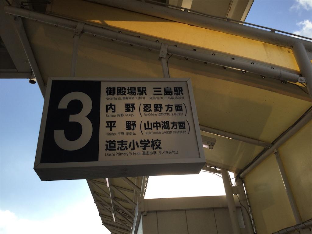f:id:takemaru-yamasaki:20170531205435j:image