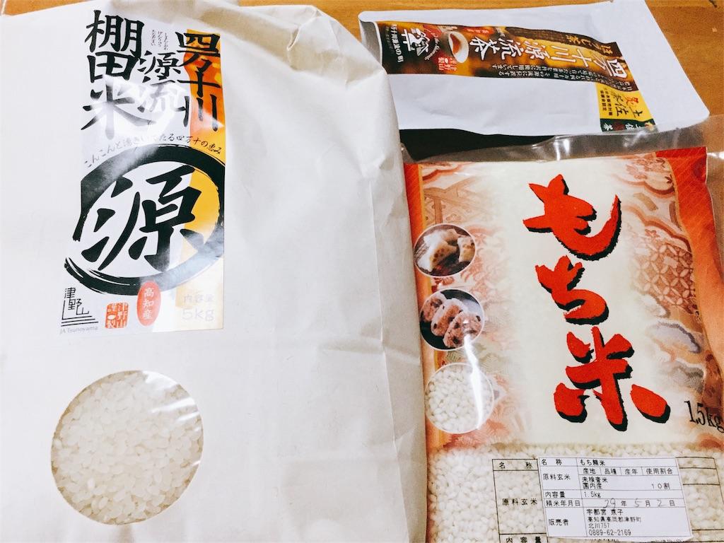 f:id:takemaru-yamasaki:20170612190205j:image