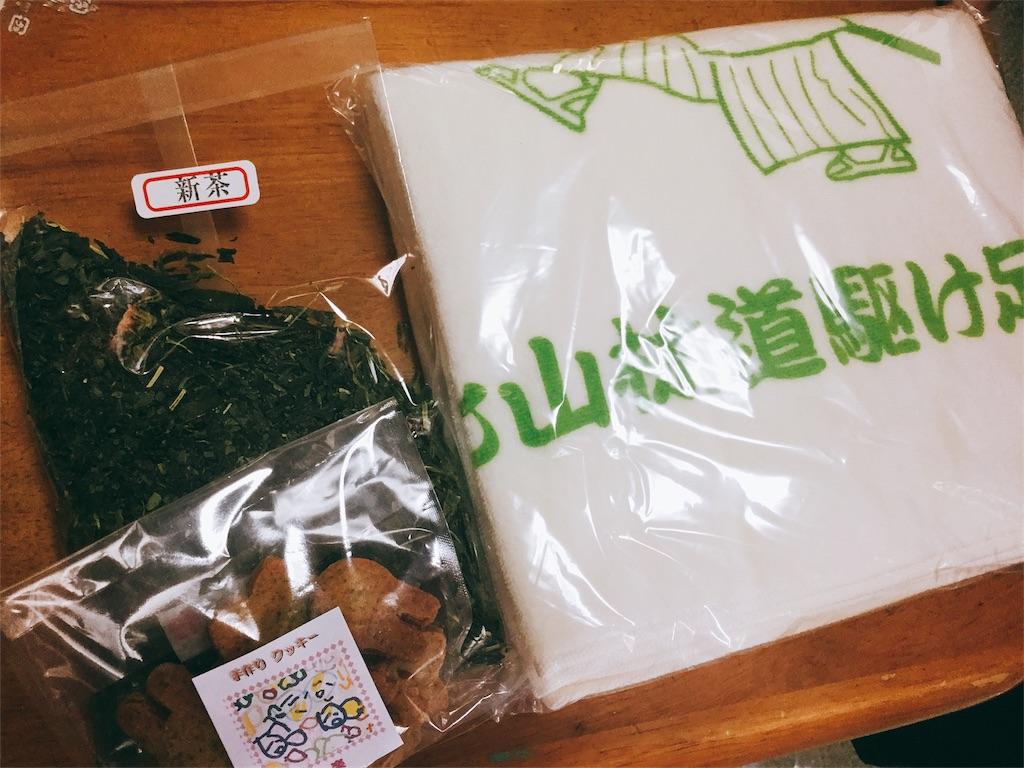f:id:takemaru-yamasaki:20170612190213j:image