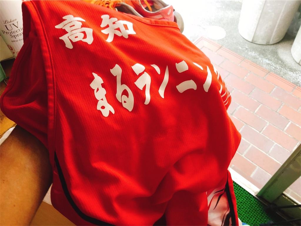 f:id:takemaru-yamasaki:20170731203033j:image