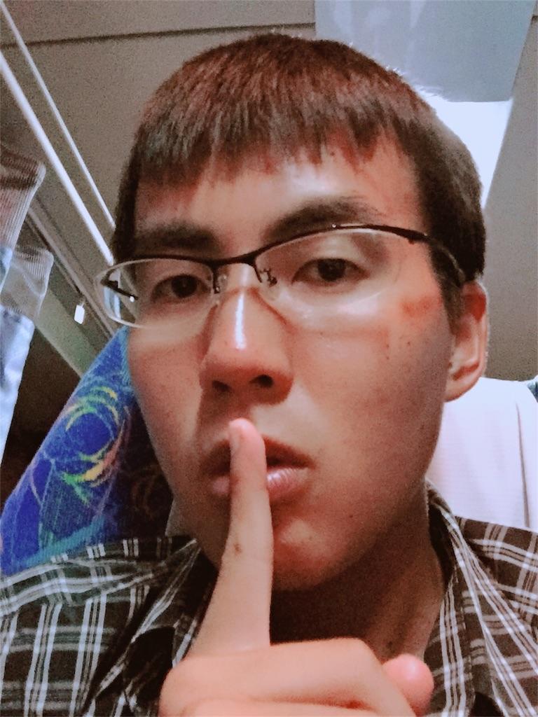 f:id:takemaru-yamasaki:20170803235646j:image