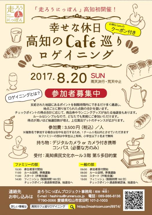 f:id:takemaru-yamasaki:20170816205949p:plain