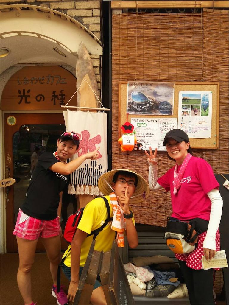 f:id:takemaru-yamasaki:20170830155037j:image
