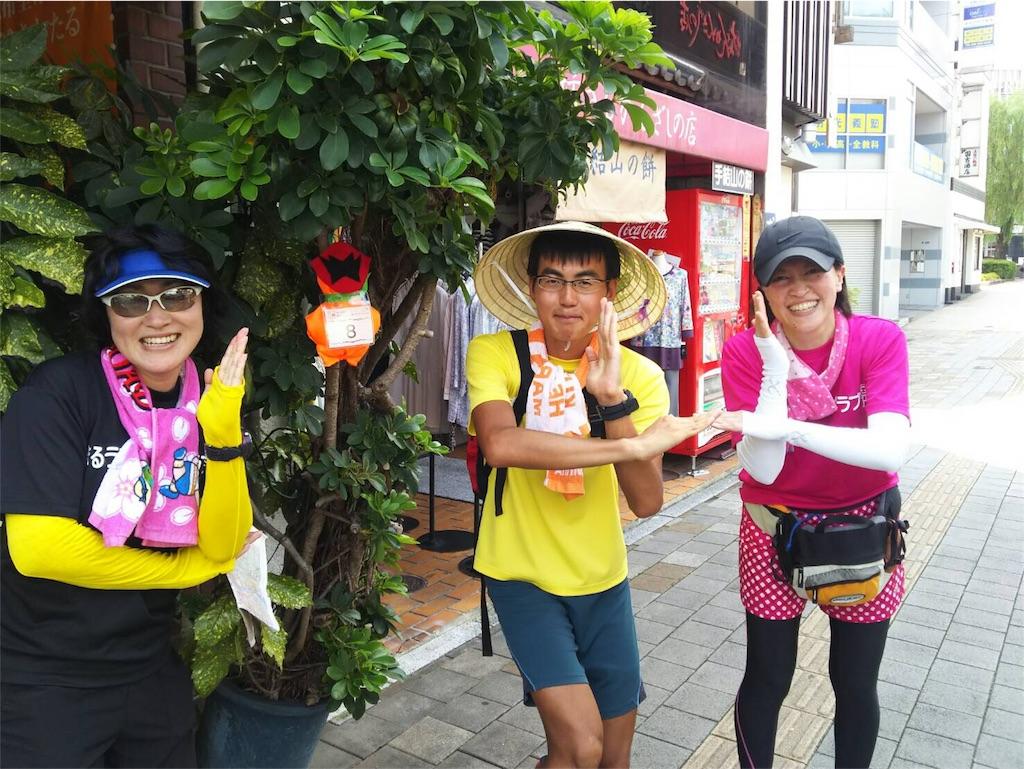 f:id:takemaru-yamasaki:20170830223918j:image