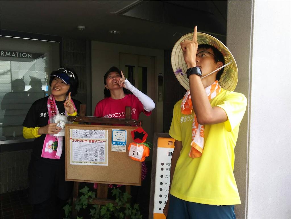 f:id:takemaru-yamasaki:20170830224524j:image