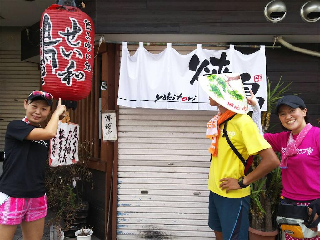 f:id:takemaru-yamasaki:20170831140536j:image