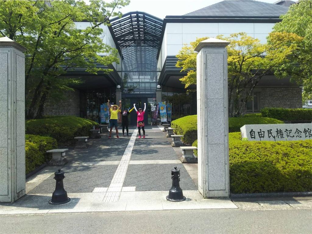 f:id:takemaru-yamasaki:20170831140640j:image