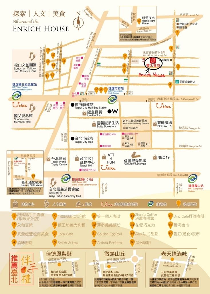 f:id:takemaru-yamasaki:20170921113631j:plain