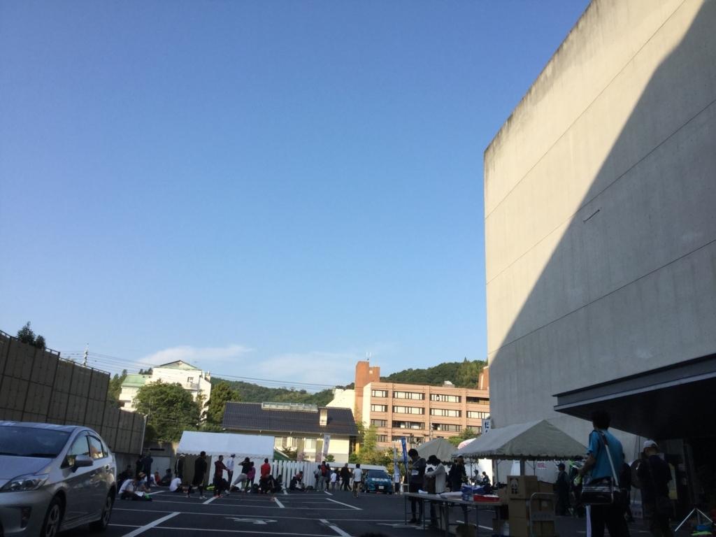 f:id:takemaru-yamasaki:20170928165612j:plain