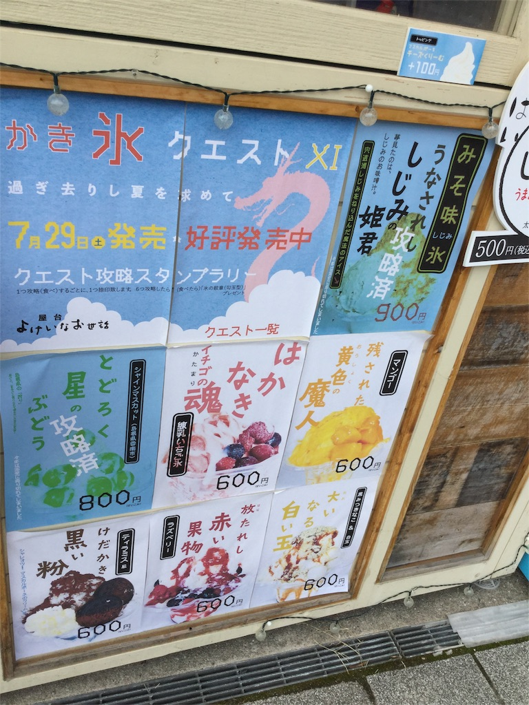 f:id:takemaru-yamasaki:20170928170304j:plain
