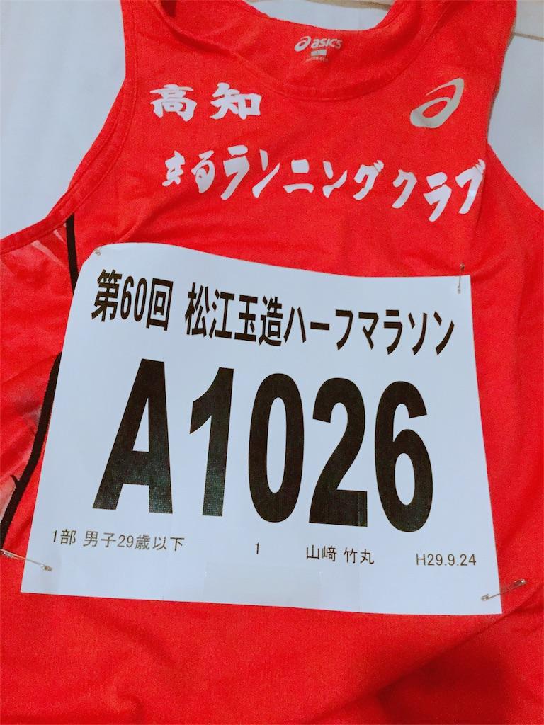 f:id:takemaru-yamasaki:20170928182507j:plain