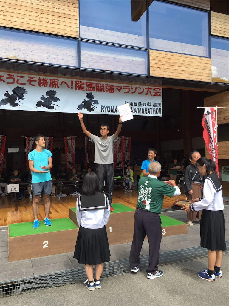 f:id:takemaru-yamasaki:20171009225819j:image