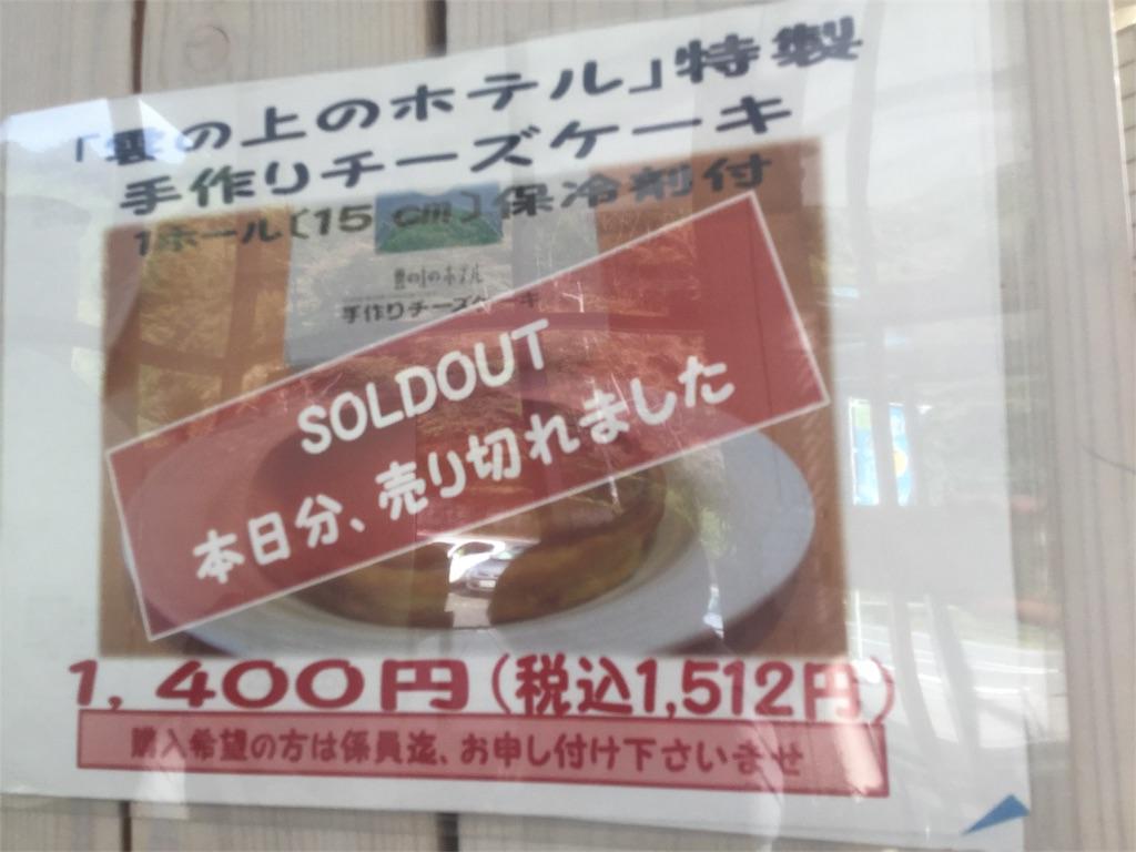 f:id:takemaru-yamasaki:20171009230552j:image