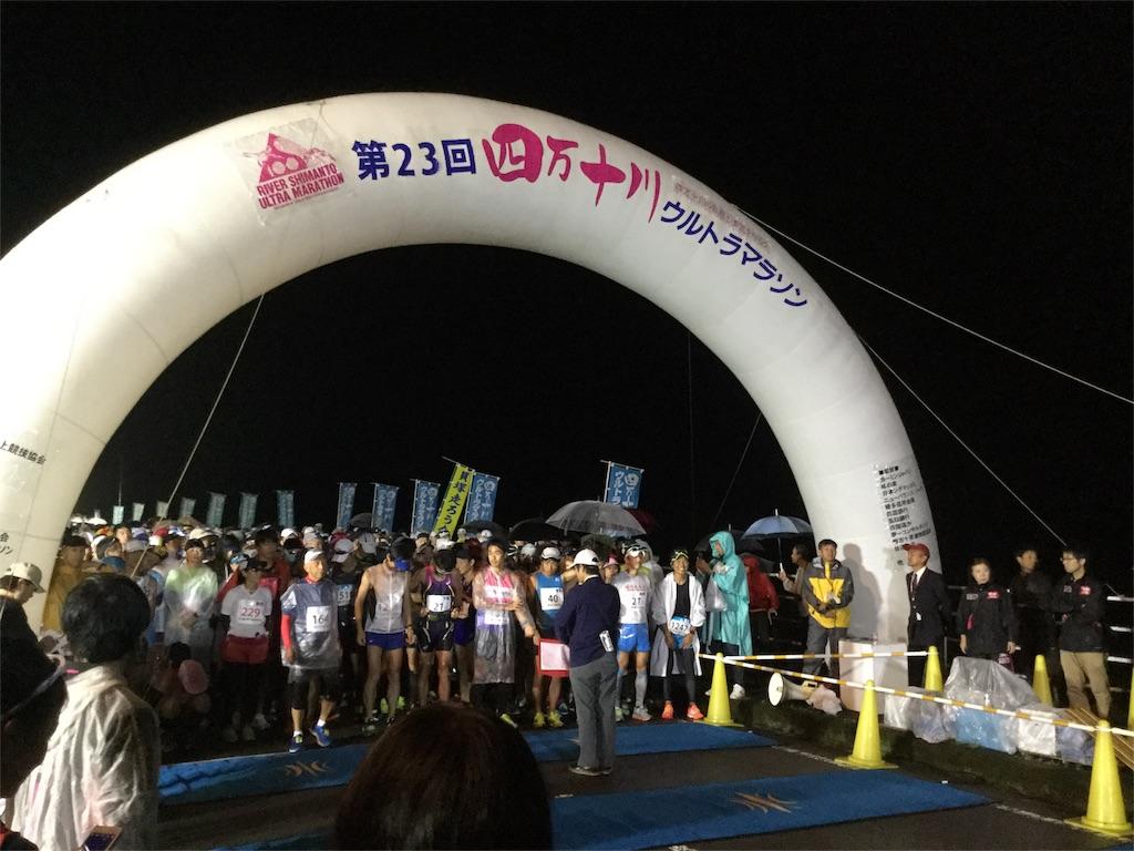 f:id:takemaru-yamasaki:20171016201837j:image