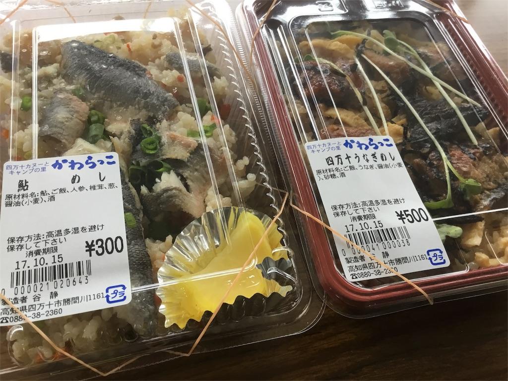 f:id:takemaru-yamasaki:20171016202000j:image