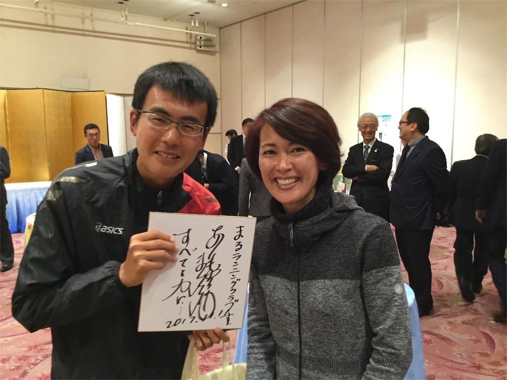 f:id:takemaru-yamasaki:20171114104141j:image