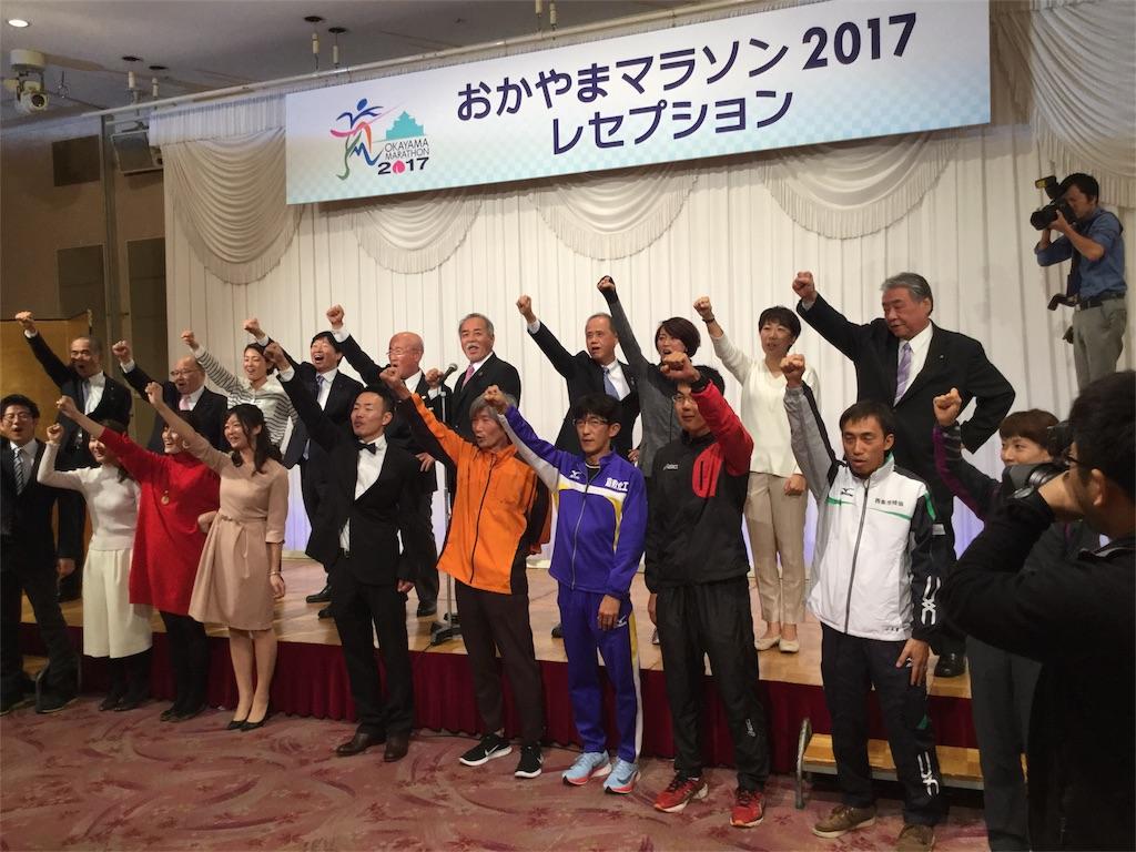 f:id:takemaru-yamasaki:20171114105124j:image