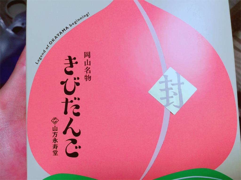 f:id:takemaru-yamasaki:20171114113039j:image