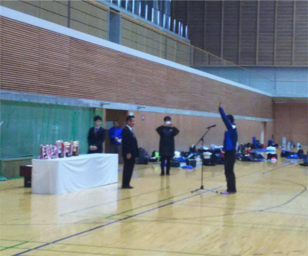 f:id:takemaru-yamasaki:20171129174123j:image