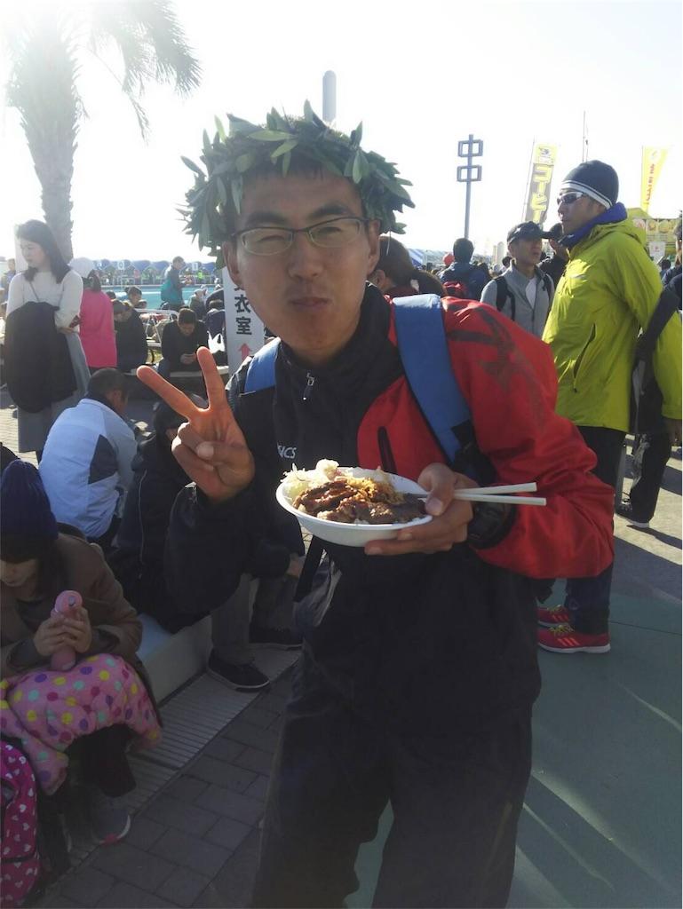 f:id:takemaru-yamasaki:20171205180233j:image