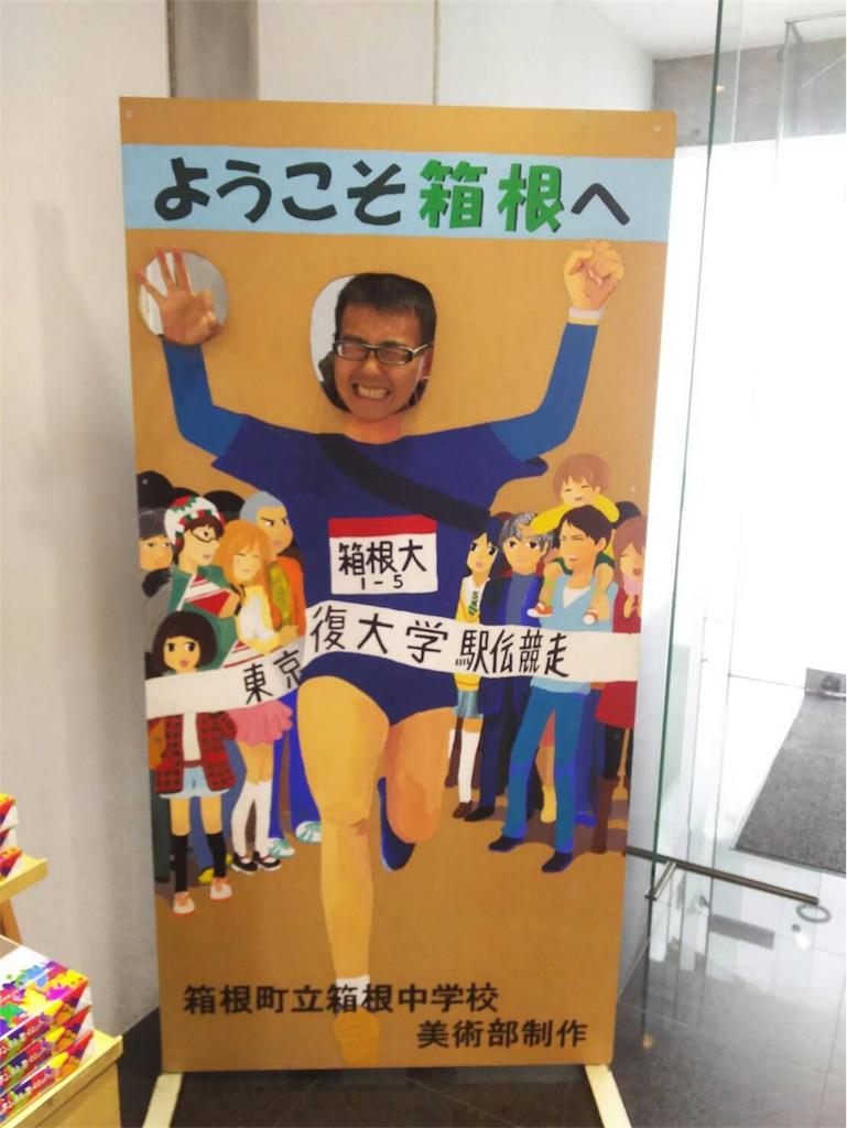 f:id:takemaru-yamasaki:20171205180324j:image