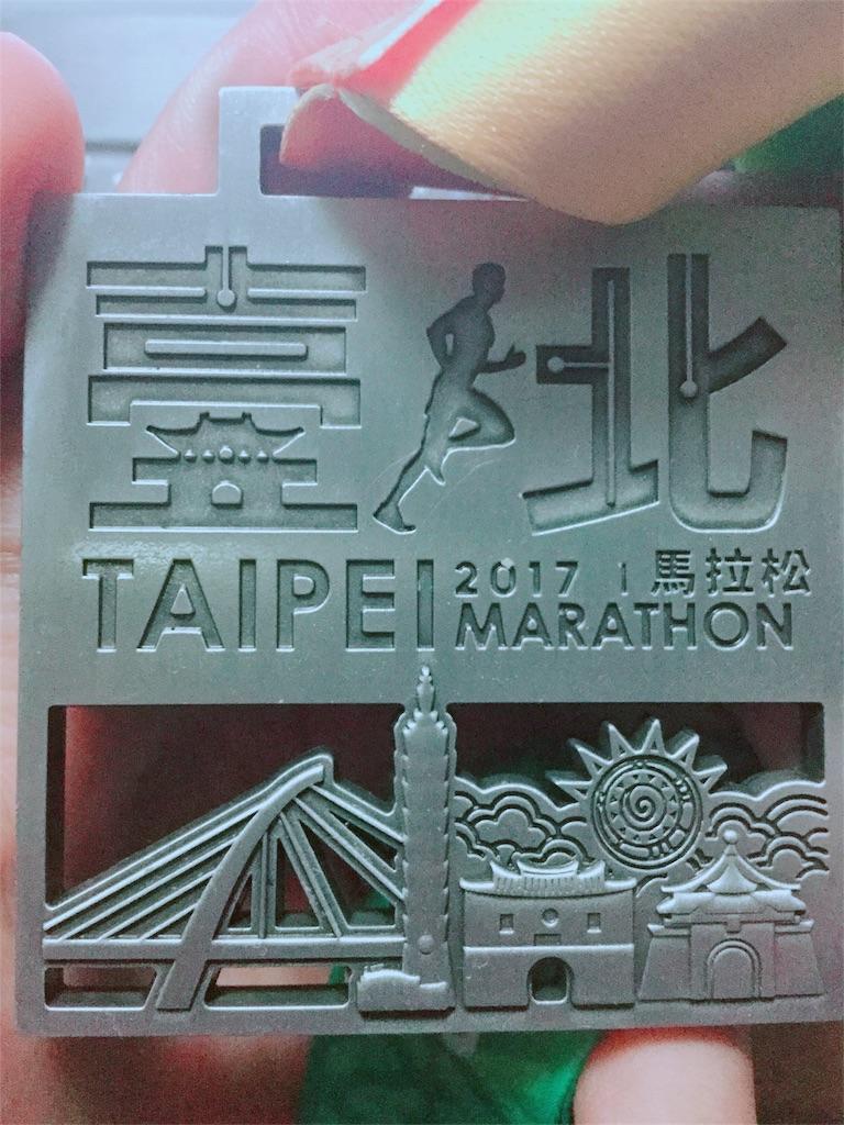 f:id:takemaru-yamasaki:20171220201628j:plain