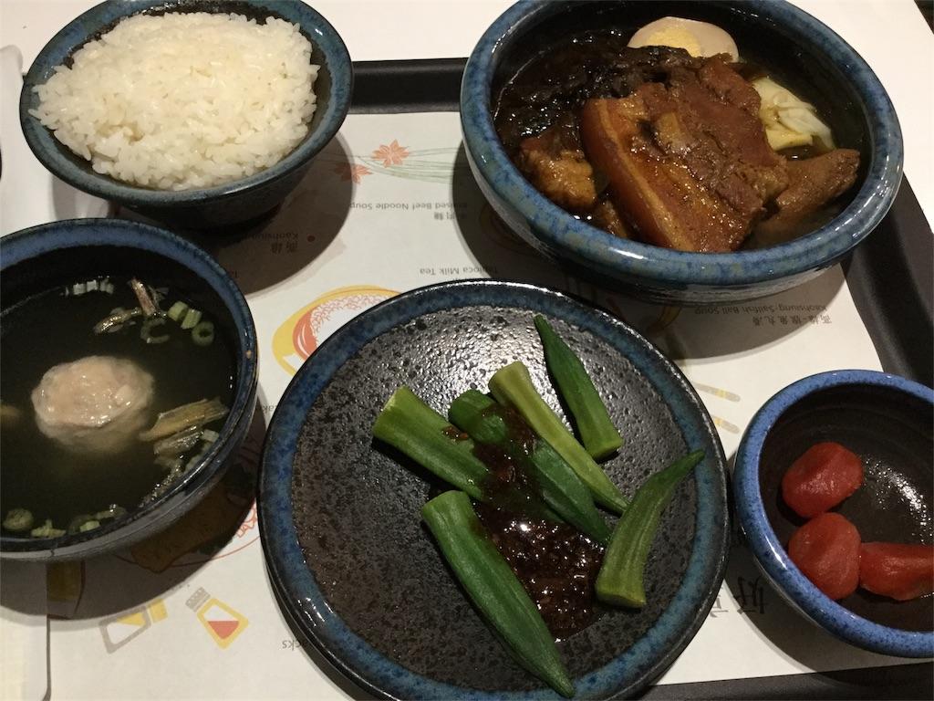 f:id:takemaru-yamasaki:20171227111043j:image