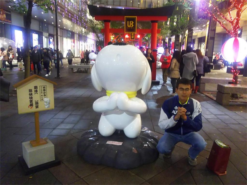 f:id:takemaru-yamasaki:20171228101951j:image