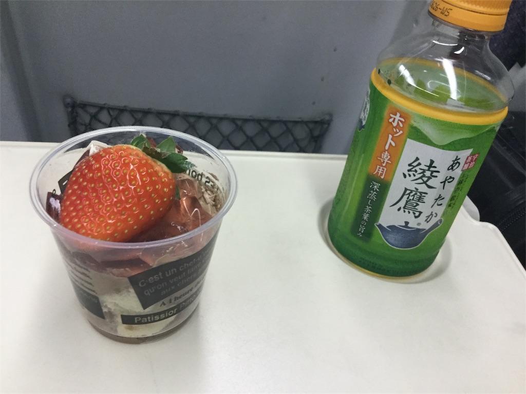 f:id:takemaru-yamasaki:20171228200454j:image