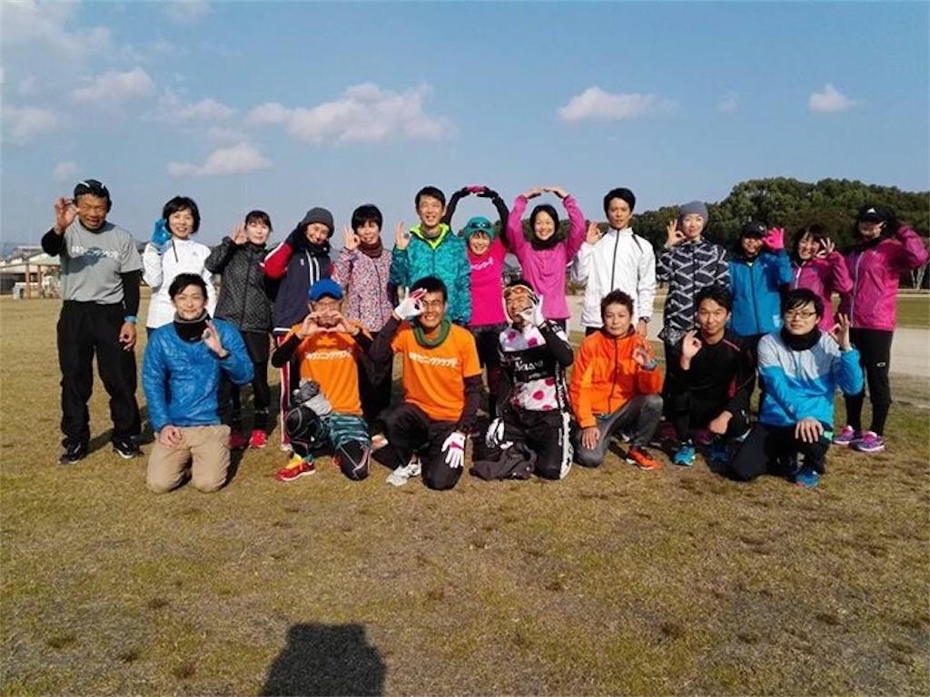 f:id:takemaru-yamasaki:20180120190636j:image