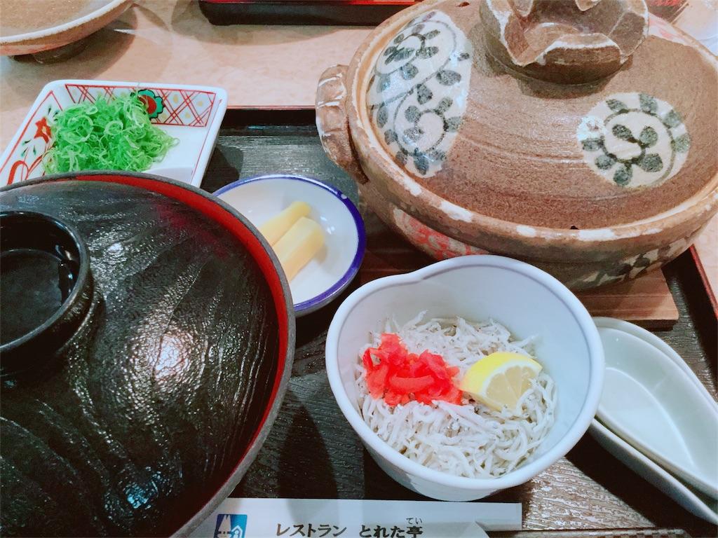 f:id:takemaru-yamasaki:20180123105722j:image