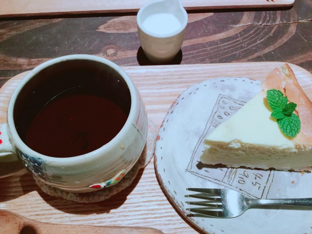 f:id:takemaru-yamasaki:20180131204631j:plain