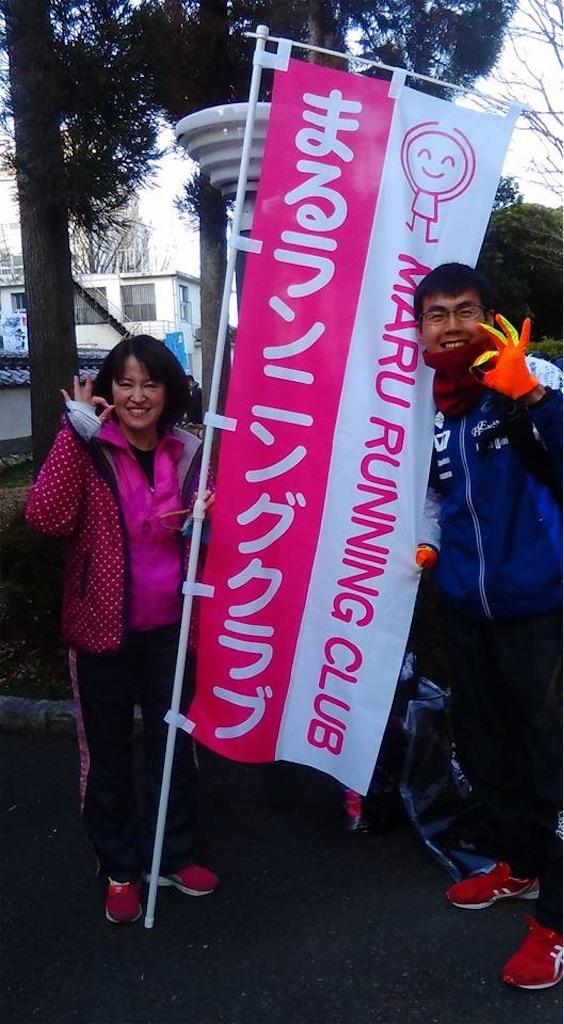 f:id:takemaru-yamasaki:20180219222216j:image