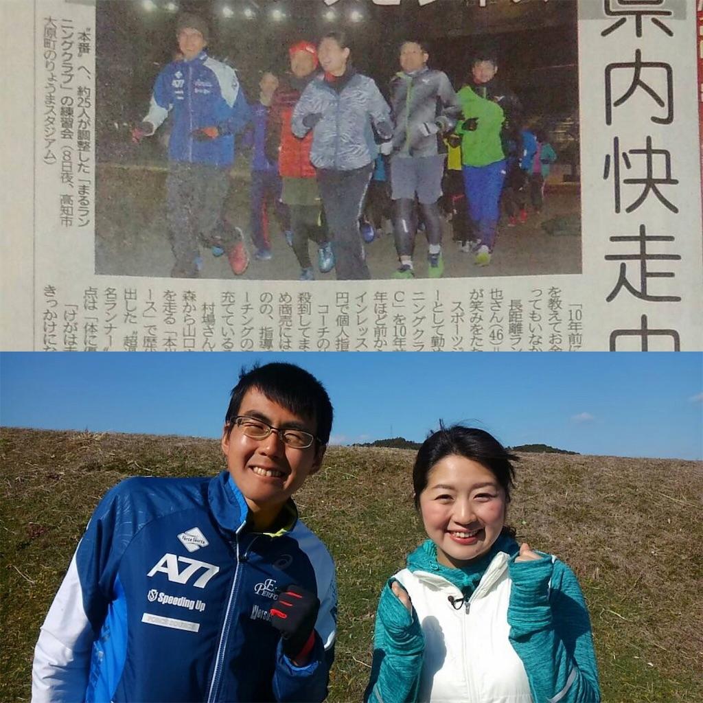 f:id:takemaru-yamasaki:20180219230854j:image